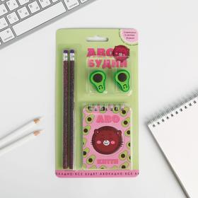 Канцелярский набор «Аво-будни», ластики 2 шт, блокнот, карандаши