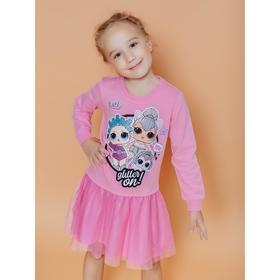 Платье для девочек LOL «Гламур», рост 122 см, цвет розовый