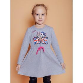 Платье для девочек LOL ROCK, рост 122 см, цвет серый меланж