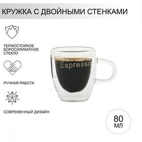 {{photo.Alt || photo.Description || 'Кружка с двойными стенками Magistro «Дуо», espesso 80 мл, 9×6×6,5 см'}}