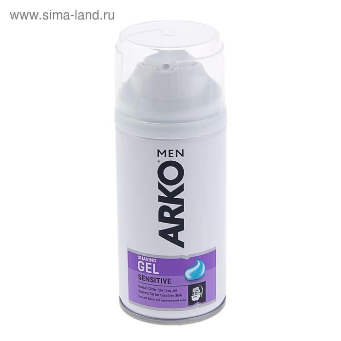 Гель для бритья ARKO Extra Sensitive 75 мл.
