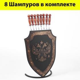 """Набор шашлычника """"Герб"""" шампурница, 8 шампуров узбекских с деревянной ручкой 50 см"""
