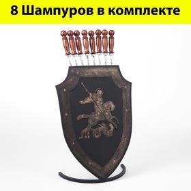 """Набор шашлычника """"Георгий Победоносец"""" шампурница, 8 шампуров узбекских с деревянной ручкой"""