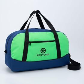 Сумка спортивная, отдел на молнии, наружный карман, длинный ремень, цвет синий/зелёный