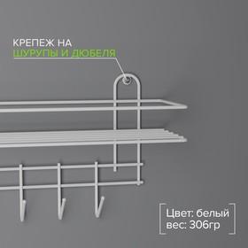 Полка для ванной прямая, 4 крючка, 33×12,5×21 см, цвет белый