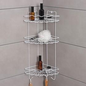 Полка для ванной угловая 3-х ярусная «Волна», 24×24×64 см, цвет белый
