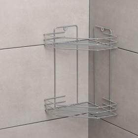 Полка для ванной угловая 2-х ярусная, 20,5×20,5×31,5 см, цвет хром