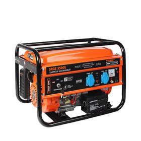 Генератор бензиновый PATRIOT MaxPowerSRGE3500E, 2.8 кВт, 2х220/12 В, ручной/электро старт