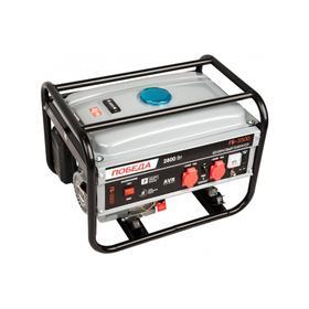 """Генератор бензиновый """"Победа"""" ГБ3500, 4Т, 2.8 кВт, 2х220/12 В, 15 л, ручной стартер"""