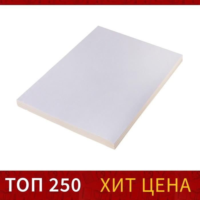 Бумага А4 100л 80г/м самоклеящаяся белая ГЛЯНЦЕВАЯ - фото 7405795
