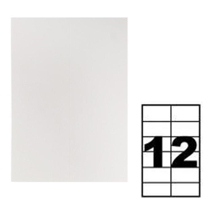 Этикетки А4 самоклеящиеся 50 листов, 80 г/м, на листе 12 этикеток, размер: 105*48 мм, белые - фото 7405818