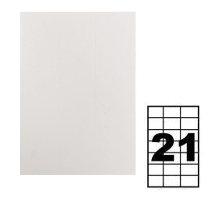 Этикетки А4 самоклеящиеся 50 листов, 80 г/м, на листе 21 этикетка, размер: 70*42,3 мм, белые - фото 7405827