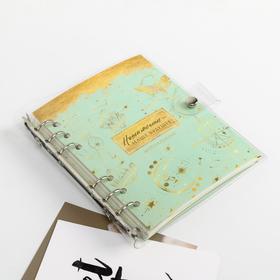 Фотоальбом с магнитными листами в ПВХ-обложке «Наши мечты-наше будущее» - фото 7405846