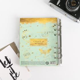 Фотоальбом с магнитными листами в ПВХ-обложке «Наши мечты-наше будущее» - фото 7405847