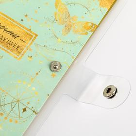 Фотоальбом с магнитными листами в ПВХ-обложке «Наши мечты-наше будущее» - фото 7405848