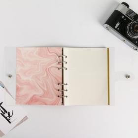Фотоальбом с магнитными листами в ПВХ-обложке «Счастье внутри нас» - фото 7405856