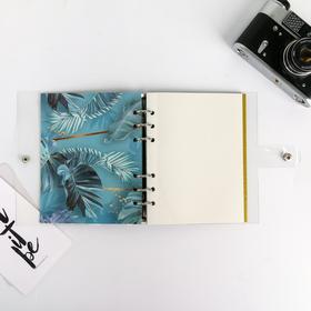 Фотоальбом с магнитными листами в ПВХ-обложке «Сочиняй мечты» - фото 7405870