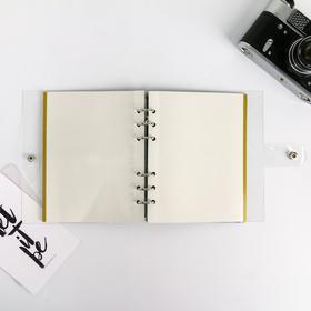 Фотоальбом с магнитными листами в ПВХ-обложке «Сочиняй мечты» - фото 7405871