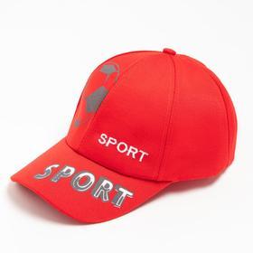 Бейсболка для мальчика, цвет красный, размер 54-56