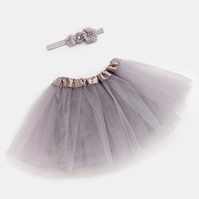 Набор для фотосессии KAFTAN «Цветочек» юбка и повязка на голову , серый