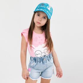 Бейсболка для девочки, цвет голубой, размер 54-56