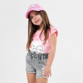 Бейсболка для девочки, цвет розовый, размер 54-56