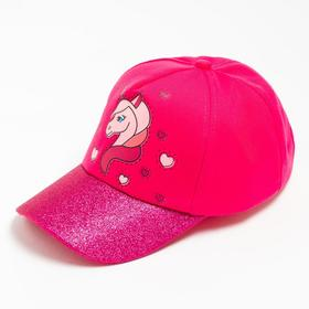 Бейсболка для девочки, цвет фуксия, размер 54-56