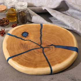 Спил дуба круглый, эпоксидная смола, диаметр 25 см, толщина 2 см