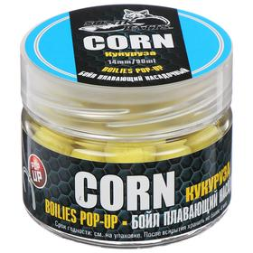 Бойл насадочный плавающий Sonik Baits Pop-Up 14 мм, Corn (кукуруза)