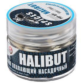 Бойл насадочный плавающий Double Pop-Up 14 мм, Spices/Halibut (специи/палтус)