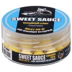 Бойл насадочный плавающий Sonik Baits Pop-Up 11 мм, Sweet Sauce (сладкий соус)