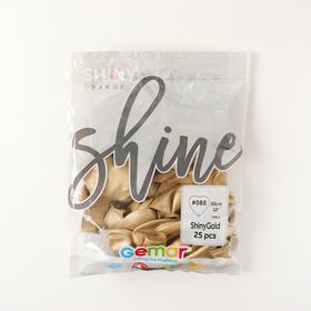 "Шар латексный 12"", сердце, хром Shiny, золото, набор 25 шт. - фото 7465048"
