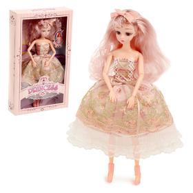Кукла модная шарнирная «Миранда» в пышном платье