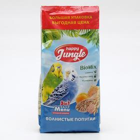 Корм Happy jungle для волнистых попугаев, 900 г