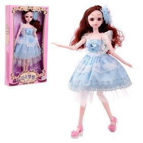 Кукла модная «Эми», шарнирная BJD, в пышном платье