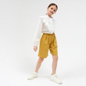Шорты-бермуды для девочки MINAKU: Cotton collection цвет горчичный, рост 104