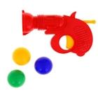 Пистолет, с шарами