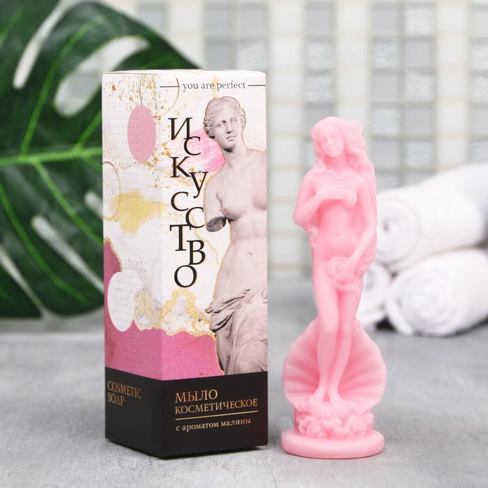 Фигурное мыло античность «Искусство», малина - фото 7391401