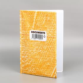 Папка для документов «Docs», 12 файлов, 4 комплекта, А4
