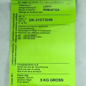 Газонная травосмесь DLF Universal Robustica, 5 кг - фото 7406861
