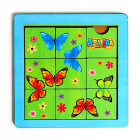 Логическая игра «Бабочки»