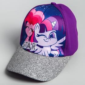 "Кепка детская ""STAR"", My Little Pony, р-р 52"