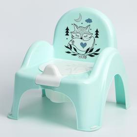 Горшок-стульчик детский«Лисенок» антискольз., цвет бирюзовый