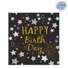 Салфетки бумажные «С днём рождения», 33х33 см, набор 20 шт., цвет чёрный - фото 7407292