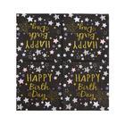 Салфетки бумажные «С днём рождения», 33х33 см, набор 20 шт., цвет чёрный - фото 7407293