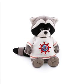 Мягкая игрушка «Енотик Дэнни: Морское путешествие», 20 см