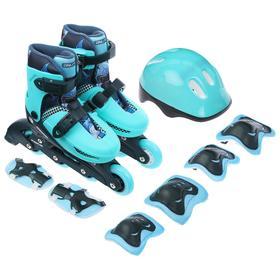 Набор Ролики раздвижные+защита, размер 30-33, колеса PVC 64 мм, пластиковая рама