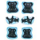 Набор Ролики раздвижные+защита, размер 30-33, колеса PVC 64 мм, пластиковая рама - фото 7407328