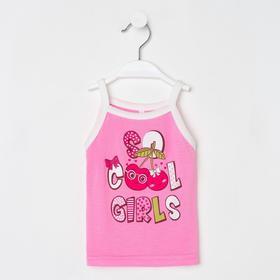 Майка для девочки, цвет розовый, рост 86 см