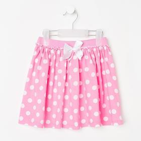 Юбка детские, цвет розовый, рост 92 см